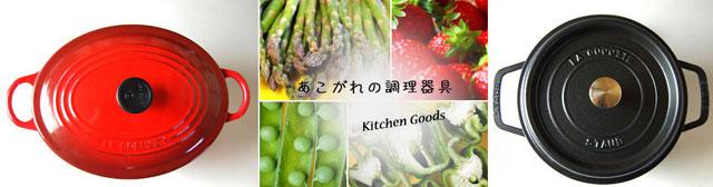 ban-kitchen-brand-2