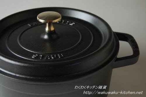 ストウブ(staub)のお鍋