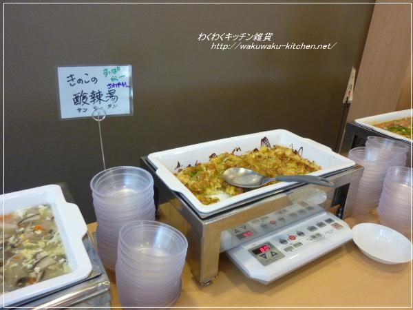 aisai-buffet7