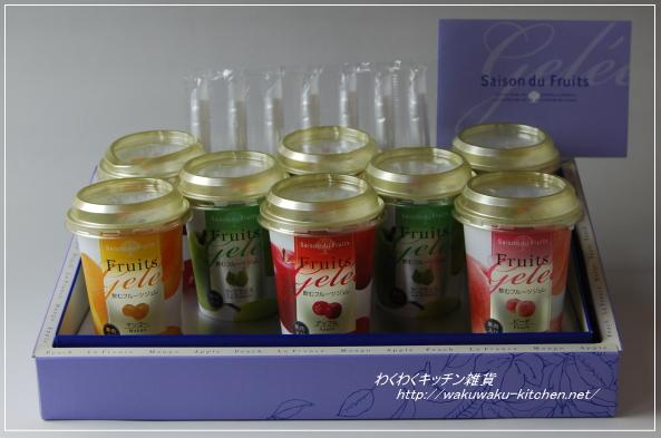 fruitsgelle1