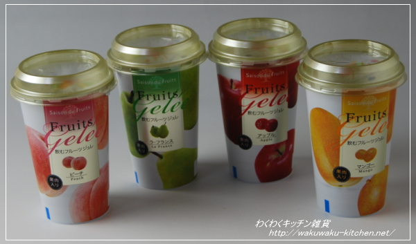 fruitsgelle2