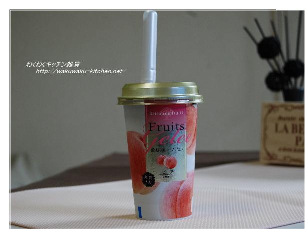 fruitsgelle6