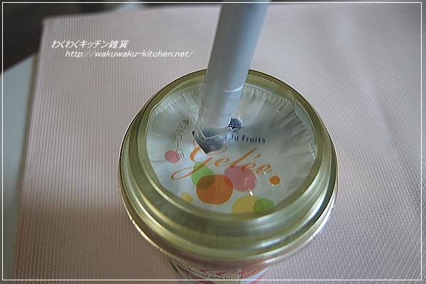 fruitsgelle7