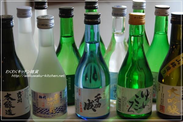 fukusima-sake1