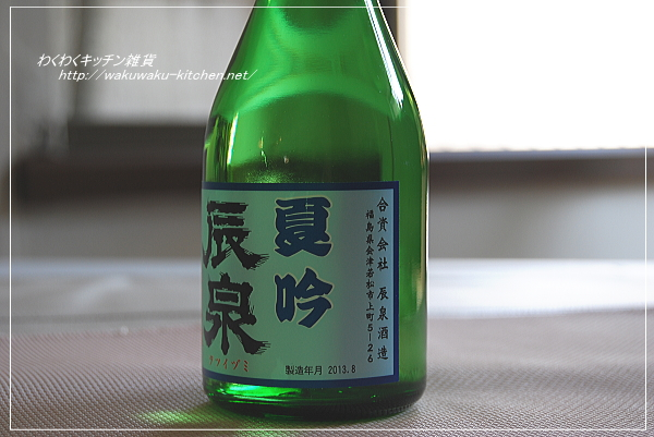fukusima-sake5-tatuizumi