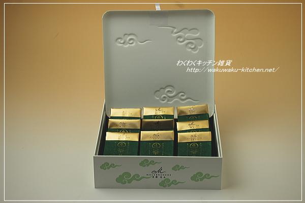 greentea-chococake5