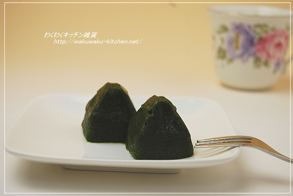 greentea-chococake7