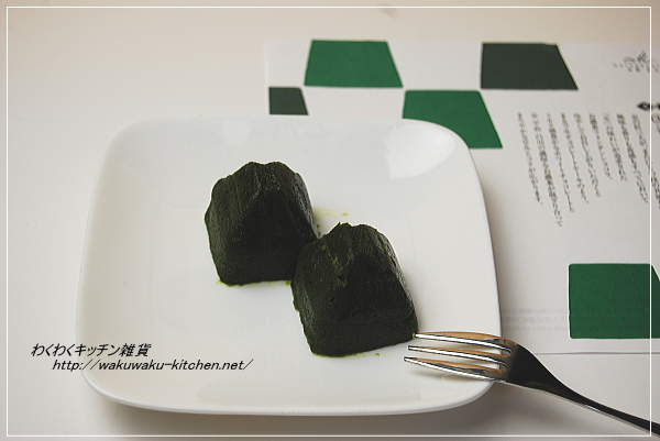 greentea-chococake8