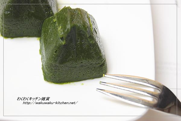 greentea-chococake9