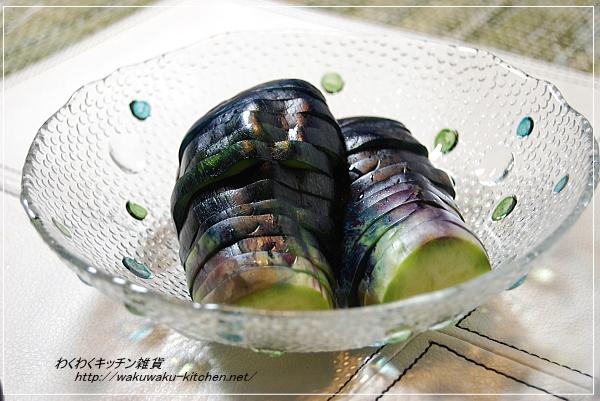 mizunasu-sensyu3