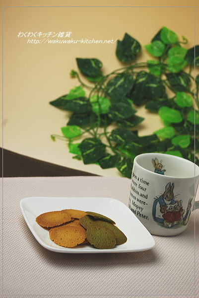 satumacookie6
