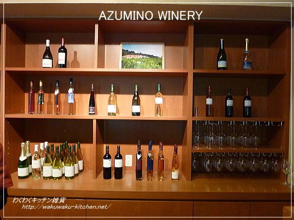 azumino-winery-13
