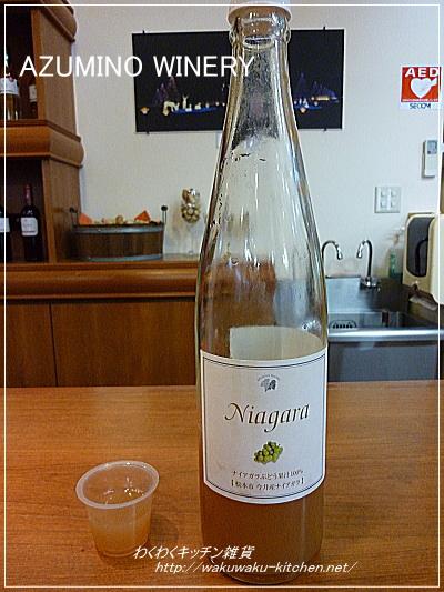 azumino-winery-15