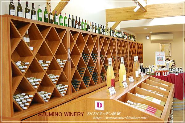 azumino-winery-17