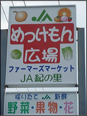 mekkemonhiroba-1