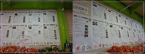 mekkemonhiroba-6