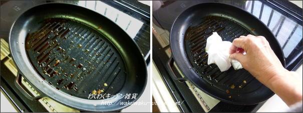 fishpan-21