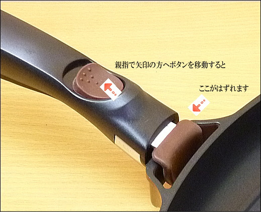 fishpan-6