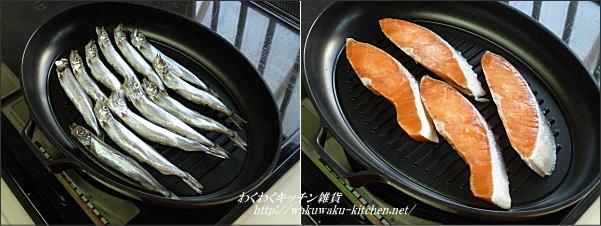 fishpan-9