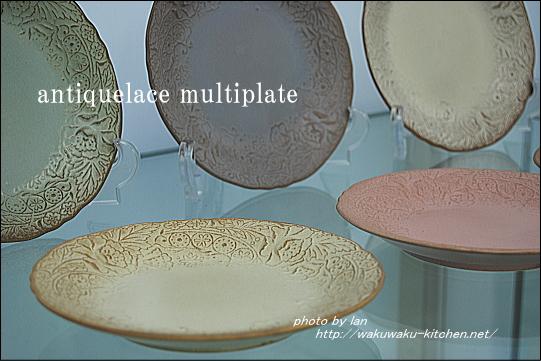 antiquelac-multiplate-1