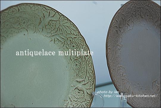 antiquelac-multiplate-2