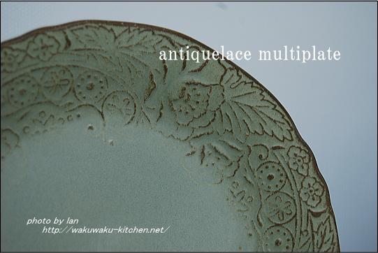 antiquelac-multiplate-4