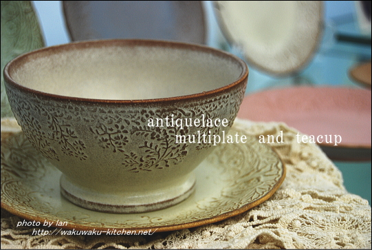 antiquelac-multiplate-5
