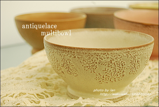 antiquelace-multibowl-1