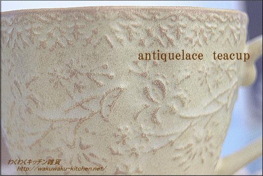 antiquelaceteacup-2