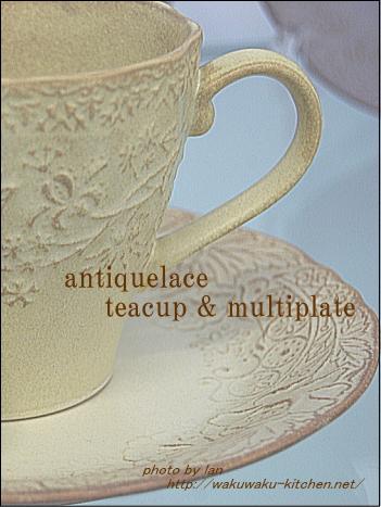 antiquelaceteacup-4