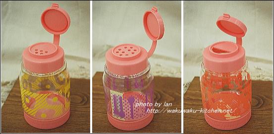 canister-sokokara-3