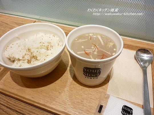soup-stock-1