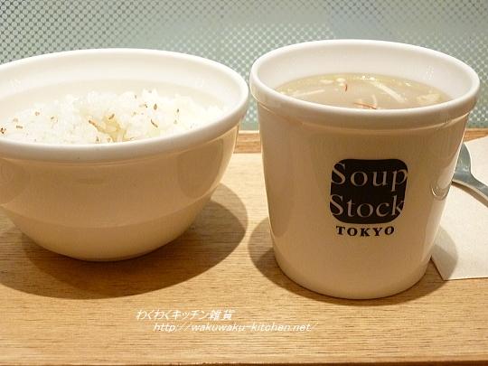 soup-stock-2
