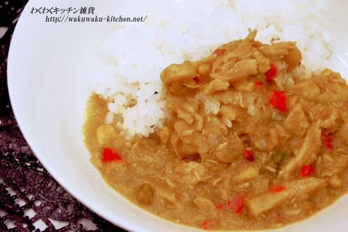 curry-2