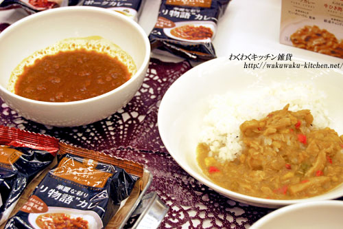 curry-5
