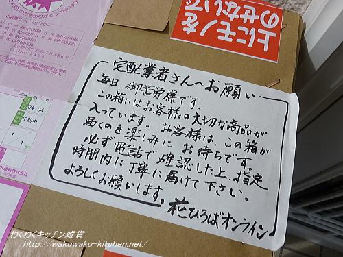hanahiroba-yuzu-2