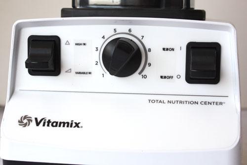 mixer-4