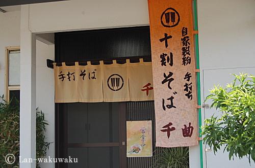 sobachikuma-2