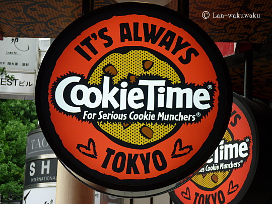 cookie-time-3