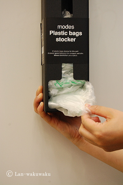 bag-stocker-5