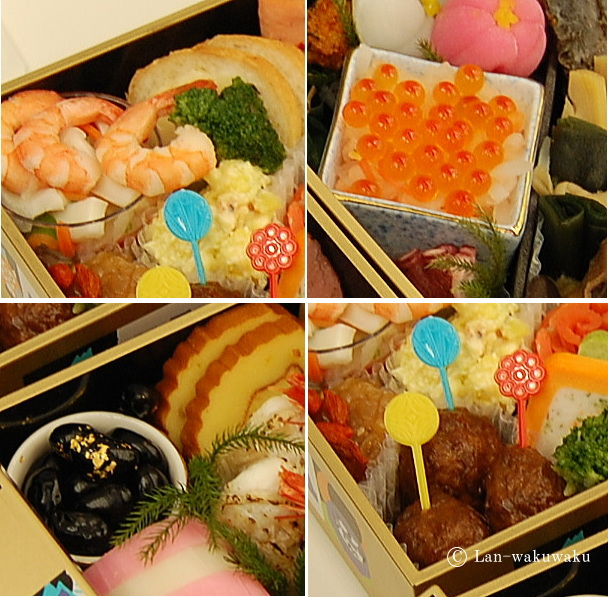 monster-osechi2014-6