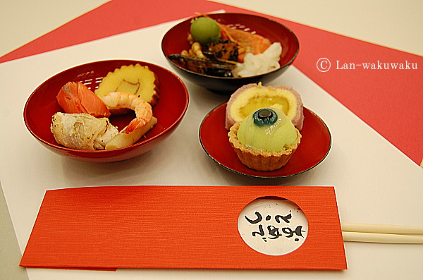 osechi2014-try-1