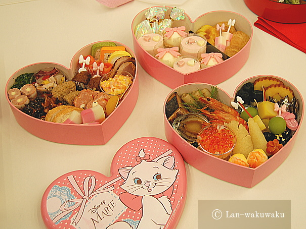 osechi2015-marie-1