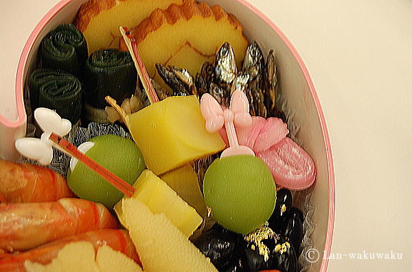 osechi2015-marie-6