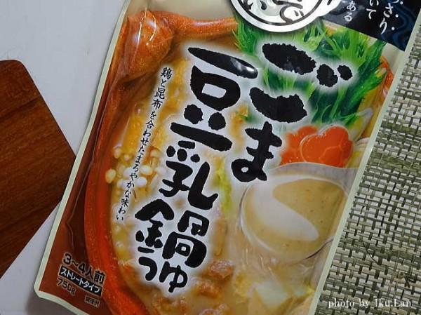 gomatonyunabe-nagatani-4