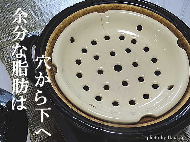 長谷園ヘルシー蒸し鍋