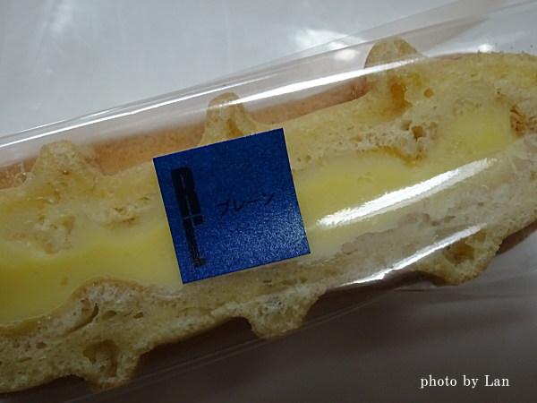 ワッフル・ケーキのエール・エル(R.L)