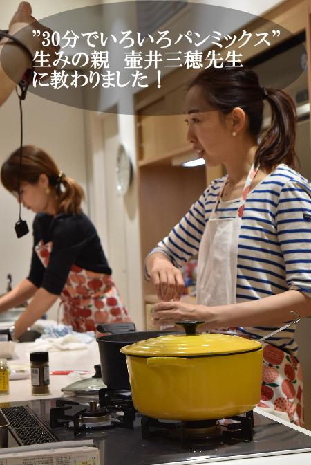 千趣会マンスリークラブ「パン作り」ワークショップ