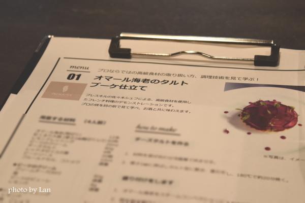 ベルメゾン ライフスタイリング堀江店 グルメスタジオ FOOVER(フーバー)